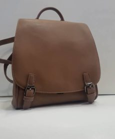 Τσάντα πλάτης μπέζ – LeDi  a79f3c13fd5
